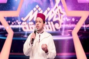 """مغربي يتأهل إلى نهائيات برنامج """"منشد الشارقة..."""