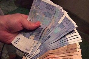 """بنك المغرب يرصد أوراق نقدية """"مزورة""""..."""
