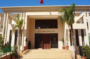 جامعة محمد الأول بوجدة تكشف النقاب عن اكتشافات...