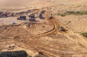 """وزارة الطاقة والمعادن والبيئة توضح بخصوص """"..."""