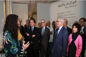 """الرباط.. افتتاح معرض """"كنوز الإسلام في..."""