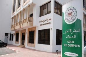 المجلس الأعلى للحسابات يحيل10 قضايا لمؤسسات...