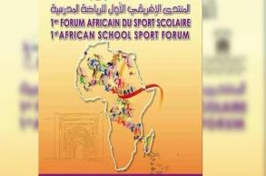 رسميا..افتتاح المنتدى الإفريقي الأول للرياضة...
