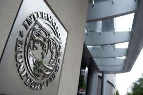 """صندوق النقد الدولي يقر قواعد """"التمويل..."""