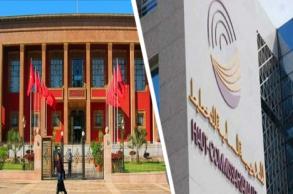 مجلس النواب ومندوبية التخطيط يوقعان اتفاقية في...