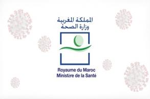 وزارة الصحة تعزز تصريحها اليومي بتصريح أسبوعي...