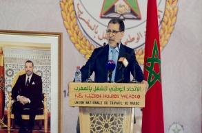 العثماني: إعادة الثقة في مؤسسات الوساطة تمر عبر...