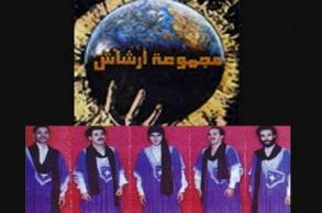 القضية الوطنية في الشعر المغربي الأمازيغي.....