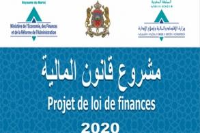 """مشروع تعديل """"مالية 2020"""" ينبني على..."""