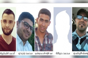 عاجل: شباب المصباح المعتقلين يعلقون إضرابهم...