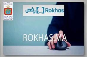 """طنجة.. إطلاق منصة رقمية """"ROKHAS.MA""""..."""