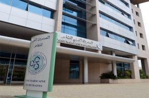 """الصندوق المغربي للتقاعد يعلن عن انطلاق """"..."""