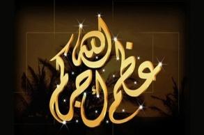 تعزية في وفاة أخ عبد الحق العربي المدير العام...