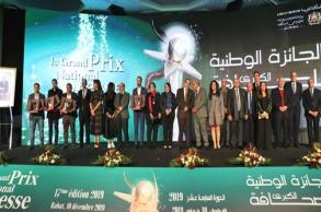 تتويج الفائزين بالجائزة الوطنية الكبرى للصحافة في...