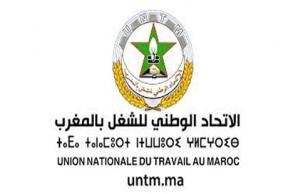 الاتحاد الوطني للشغل بالمغرب يعلن مطالبه لتخفيف...