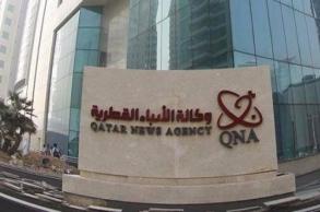 قطر: سنلاحق المسؤولين عن قرصنة وكالة الأنباء