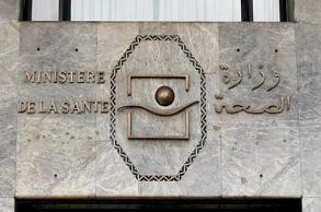وزارة الصحة تخرج عن صمتها بخصوص مرض إلتهاب...