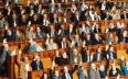 مجلس النواب يصادق بالأغلبية على مشروع قانون يتعلق...