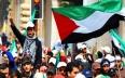وقفة شعبية بالرباط تنديدا بالعدوان على غزة