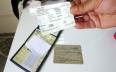 وزارة النقل تعلن عن تسهيلات جديدة لتجديد البطاقة...