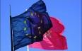 تقرير مكتب الصرف:  أوروبا أول شريك اقتصادي للمغرب