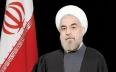 الإيرانيون يضعون الثقة في روحاني لولاية رئاسية...