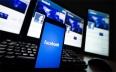 """مصر تسعى لتشديد الرقابة على """"التواصل..."""