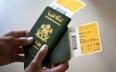 المغاربة في مقدمة الأجانب الحاصلين على جنسية...