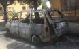 حرق سيارة مغربية مرشحة للإنتخابات البلدية في...