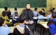 للصمود رجال.. مدرس فلسطيني فقد أطرافه يواصل...