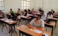 أكاديمية الجهة الشرقية تنفي تسريب امتحان مادة...