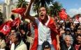 احتجاجات تعطل صادرات الفوسفات التونسية