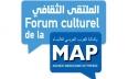 """وكالة المغرب العربي للأنباء تقرأ """"فكر عبد..."""