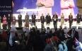 """معطيات مهمة حول المؤتمر الوطني الثامن لحزب """"..."""