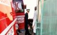 النيابة العامة تفتح تحقيقا في وفاة أربعة عمال...