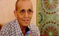 الفنان الأمازيغي عموري مبارك في ذمة الله