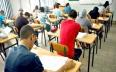 الجامعة الوطنية لموظفي التعليم تطالب بتحقيق قضائي...