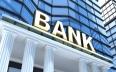 إحصائية: أصول 50 بنكًا عالميا تعادل الناتج القومي...