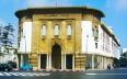 بنك المغرب يعلن عن ارتفاع الاحتياطات الدولية بـ...