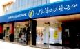 بنك الإمارات الإسلامي يسعى لدخول المغرب خلال عامين
