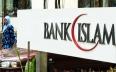 قانون البنوك التشاركية يدخل حيز التنفيذ بعدما صدر...