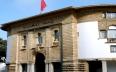 بنك المغرب يرصد تحسن الانتاج الصناعي الوطني في...