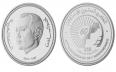 إصدار قطع نقدية تذكارية بمناسبة الذكرى الستين...
