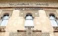 الاحتياطيات الدولية للمغرب تقفز من 145 إلى 251...