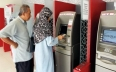 هل تقدم البنوك التشاركية القروض؟
