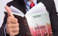 ألمانيا: العدالة والتنمية يصدر كتيبا باللغة...