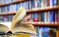 اللجنة التنفيذية الإفريقية لحقوق المؤلفين تجتمع...