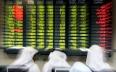 30 مليار دولار حجم الاقتصاد الاسلامي الرقمي في...
