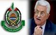 حماس لعباس: تصريحك يحرق الجسور ويعزز الانقسام