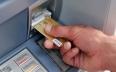 ارتفاع إقبال المغاربة على البطاقات البنكية